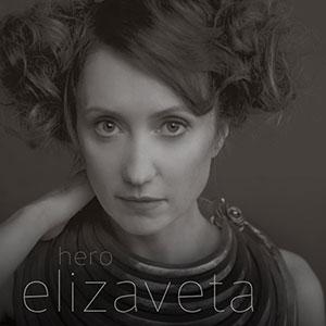 Hero EP