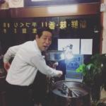Coffee roasting local #espresso #mylifeline #japan
