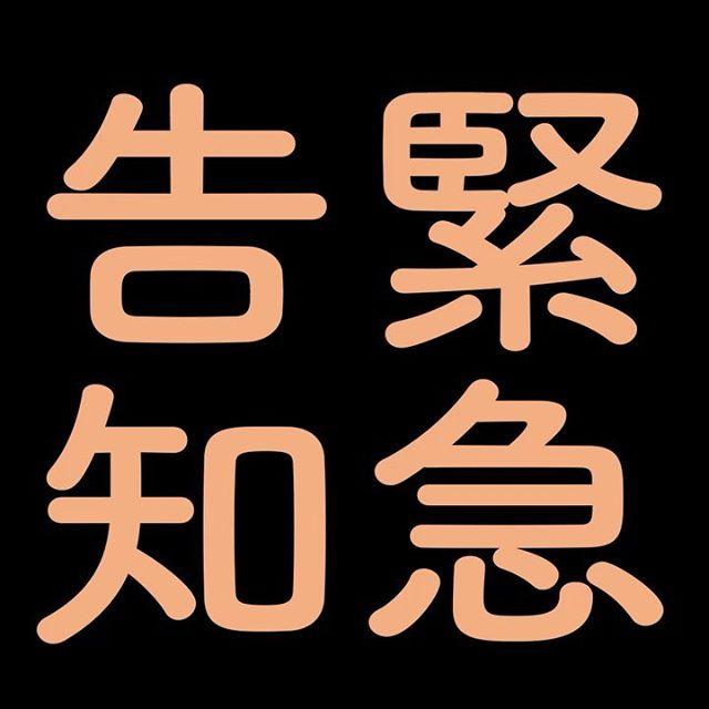 3年前ロックスターのスコット・マーフィー@scottallisterと日本語で1曲作ってみると、みるみるうちに12曲のアルバムになりました!  タイトルは『目覚める理由』  どれも手塩にかけた感じの曲揃いです。スコットと面白くコラボしています ? 日本語で歌うのは難しい時もあったけど、ツアーで皆さんにお披露目できるのが待ちきれません!すごく楽しみです!  4/19発売。きょうからプレオーダー開始!→ https://itunes.apple.com/jp/album/1458539794  ツアー最初は 4/23 渋谷GEE-GE &4/27 横浜OLIVE 予約開始日と全日程も百年以内に発表します:) 視聴の感想きかせてくださいね! #目覚める理由  So the wait is over, and my Japanese language album collaboration with @scottallister is here:) It took awhile, but we persevered, and good things come to those who wait! As for me, I can't wait to sing these and other songs with Scott on the upcoming tour. First two dates are April 23 at Ge-Gee's in Tokyo, and April 27 at Olive in Yokohama. Complete tour itinerary to be posted in another 10 years lol. For now pre-order our album and get three songs!